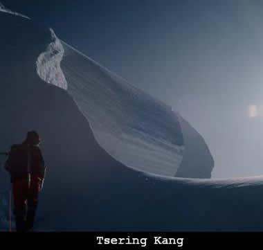 1983 Tsering Kang